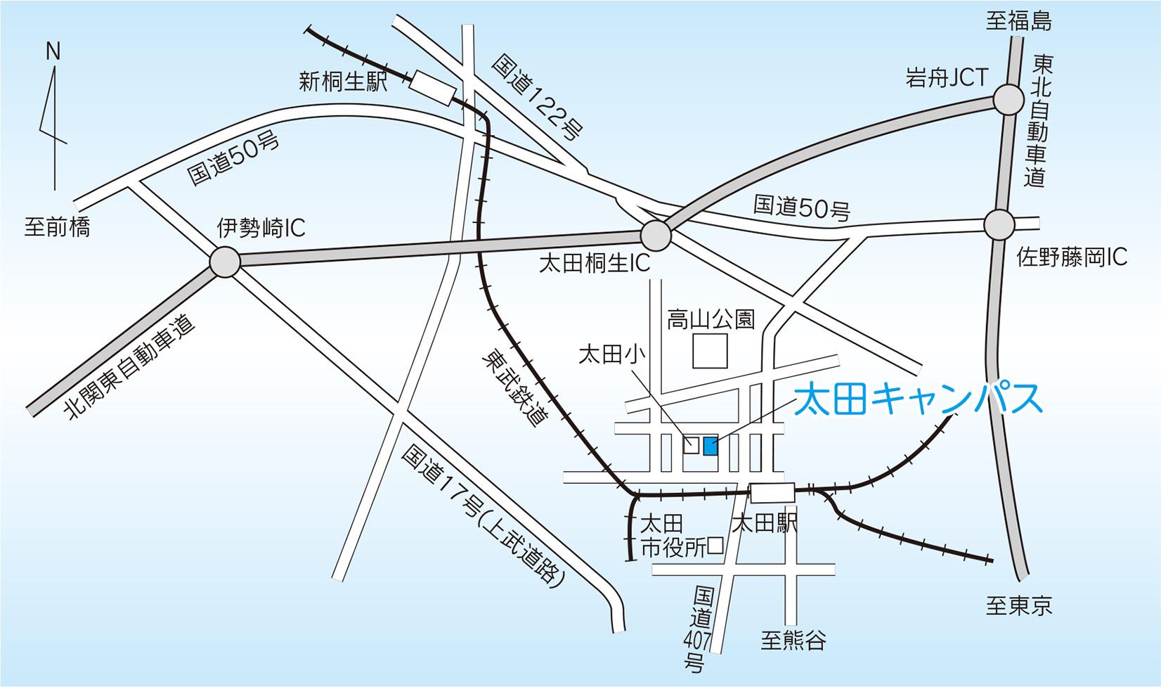 太田キャンパス