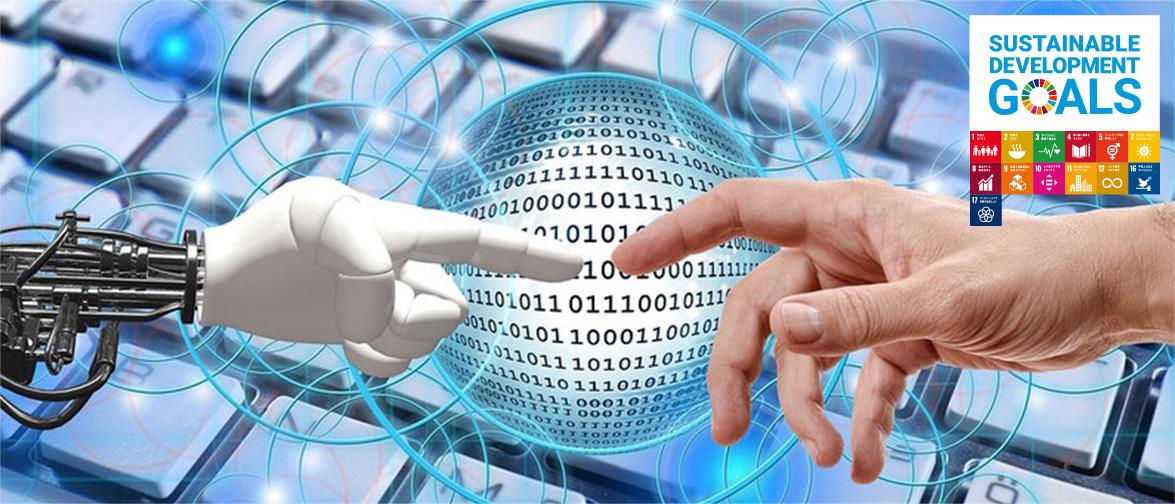 電子情報通信プログラム