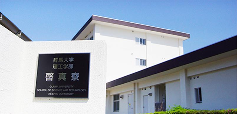 学生寮・アパート