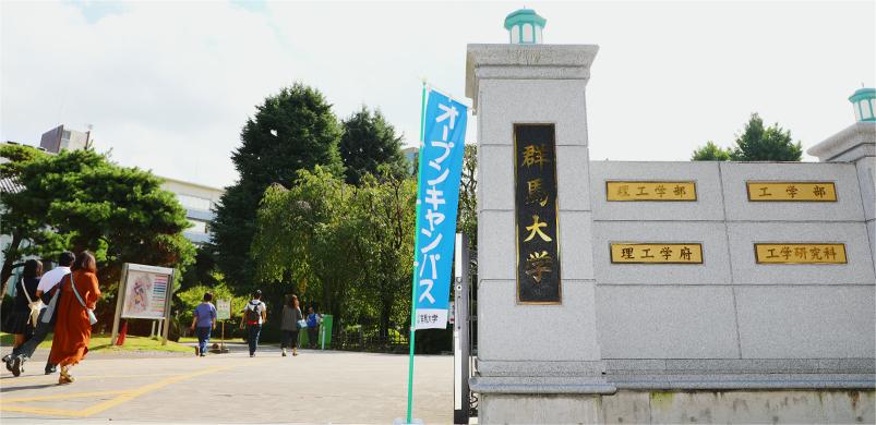 オープンキャンパス・進学相談会