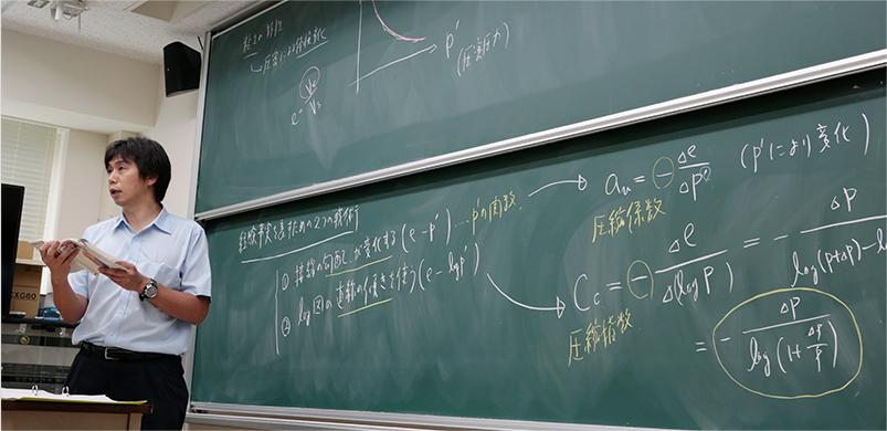 授業時間割・学年暦