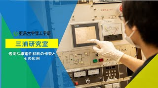 電子・機械類 電子情報通信プログラム
