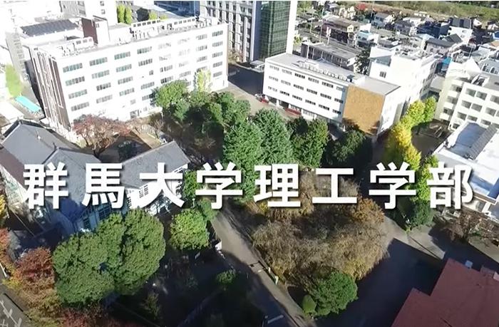 空から桐生キャンパスを見てみよう!