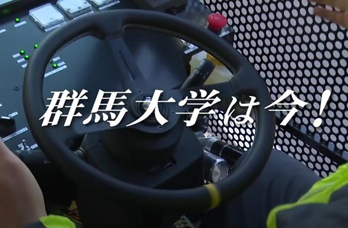 YouTube CM「次世代モビリティ」篇(動画)