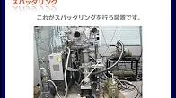 hanaizumi_org