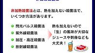 ooshima_org