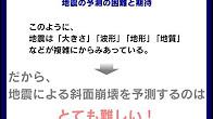 wakai_org