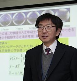 prof_yamamoto