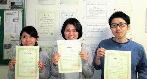 左から吉井さん、金井さん、佐柄君