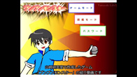 yamazaki_game